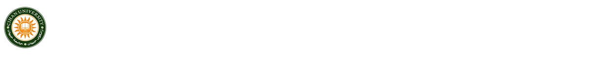 Cihan University-Erbil Journal of Humanities and Social Sciences